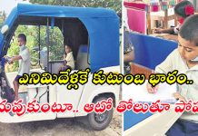 8 years old child driving auto